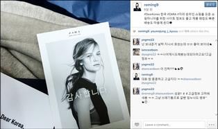 instagram19.png