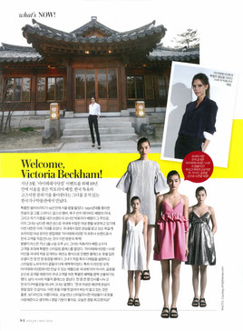_Instyle_May issue_VB event review.jpg