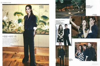 W Korea_May issue_VB event review.jpg