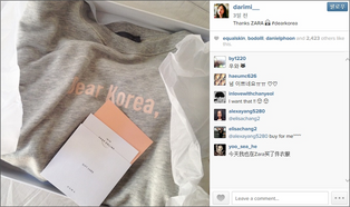 Zara Instagram 02.png