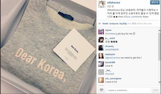Zara Instagram 01.png