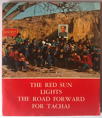 The Red Sun Lights, The Road Forward For Tachai