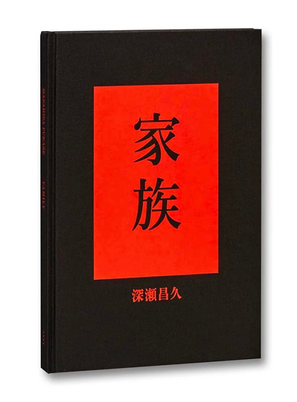 libro FAMILY Masahisa Fukase giappone fotografia