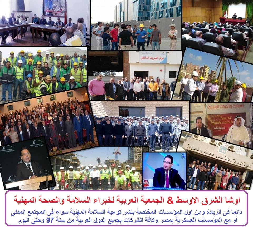 صور مجمعة للمؤتمرات والكورسات 2.jpg