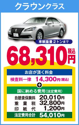 price_car_20210323_04.png