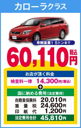 price_car_20210323_03.png