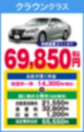price_car_20200515_04.png