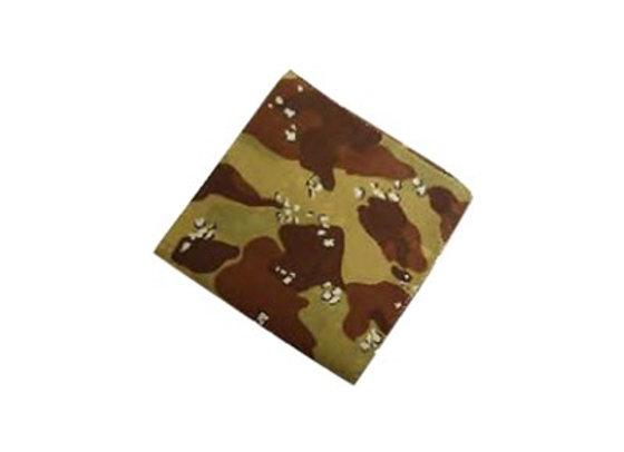 BP5204 Desert camouflage pattern bandanna 22x22