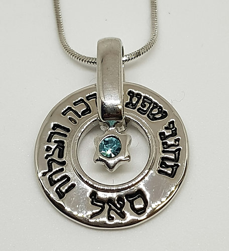 Kabbalah necklace