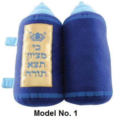 Torah for kids