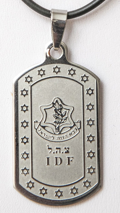 Stars of David with IDF symbol