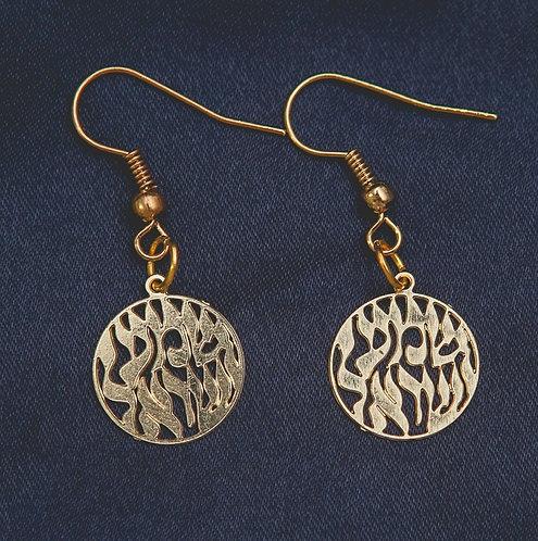 Gold Shemah Israel Earrings