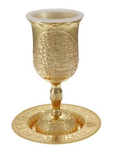 Gold Kiddush Cup