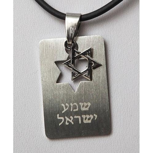 Shema Israel - rectangle Pendant