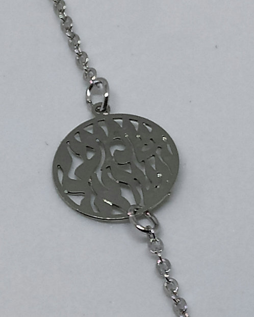 Shema Israel bracelet - silver plated