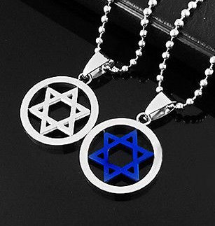 Star of David within a circle (3 colors)