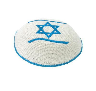 2 Israeli flag Kippah's