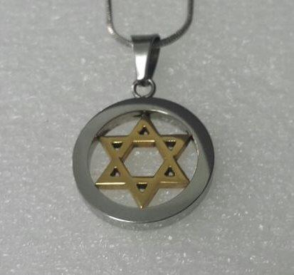 Star of David - within a circle