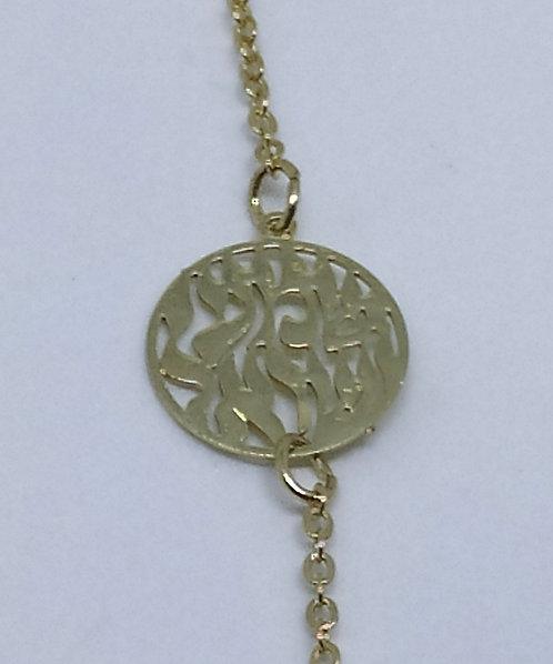 Shema Israel bracelet - gold plated