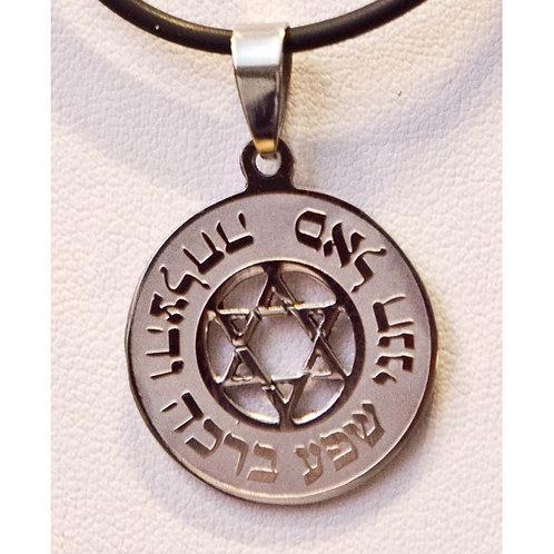 """Round """"Kabbalah Blessing """" Pendant"""