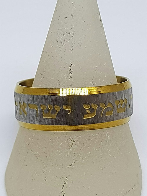 Shemah Israel gold ring
