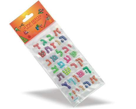 Stickers of all Hebrew letters