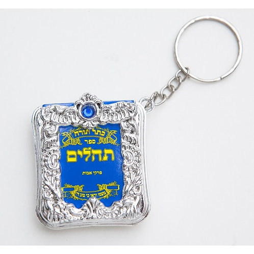 Psalter key chain