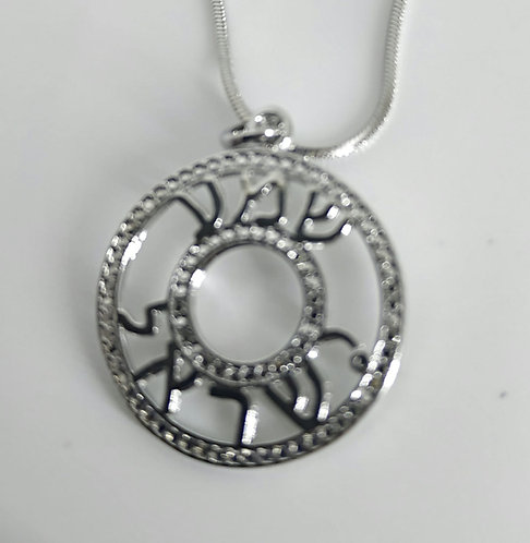 Round Shema Israel necklace