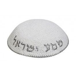 2 Shemah Israel Kippah's