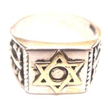 Star of David ring for man (square)