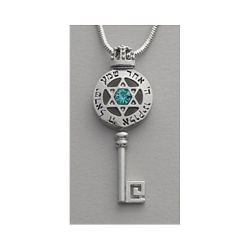 Shema Israel Key - Silver/Golden color