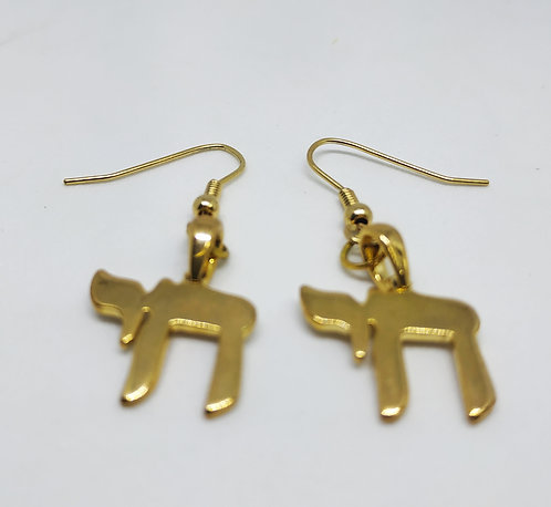 Gold Chai earrings