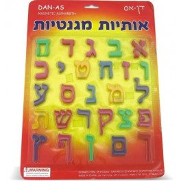 Magnets of all Hebrew letters