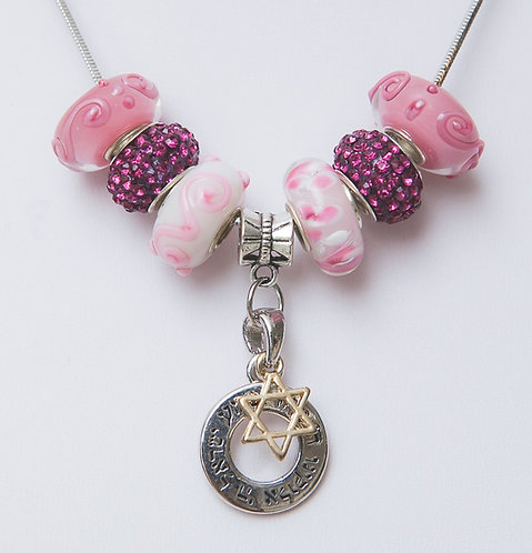 Beads necklace with Shemah Israel