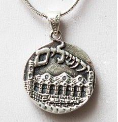 Jerusalem Necklace - silver 925