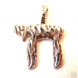 Am Israel Chai - necklace