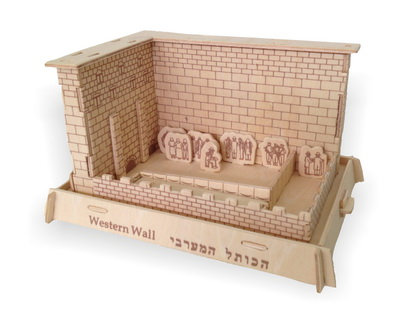 "3D wooden puzzle - Western Wall  / ""Hakotel"""