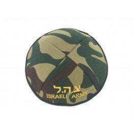 2 IDF Kippah's