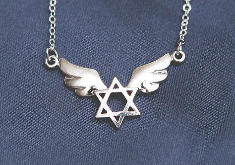 Inbar's Star of David with wings