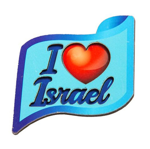 "All the 4 kind of ""I love Israel"" magnets for 16$ !!!"