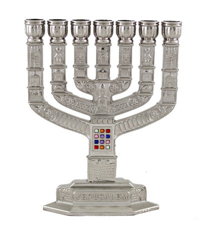 Small and symbolic Menorah