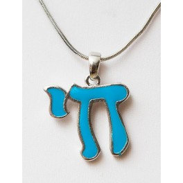 Am Israel Chai - big blue/pink pendant