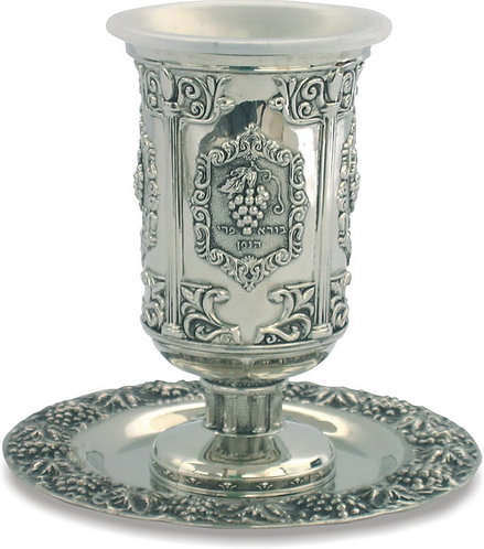 Short leg Silver Kiddush Cup