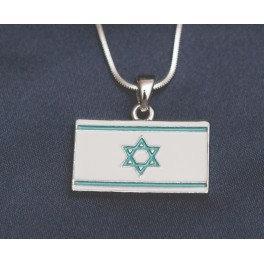 Israel flag necklace !