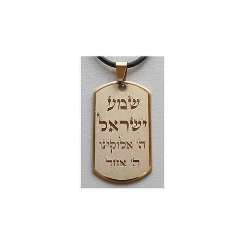 Shema Israel Pendant - Golden/Silver color