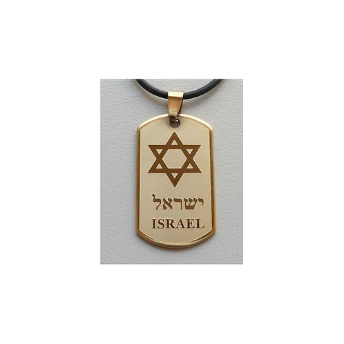 Golden color ISRAEL Pendant