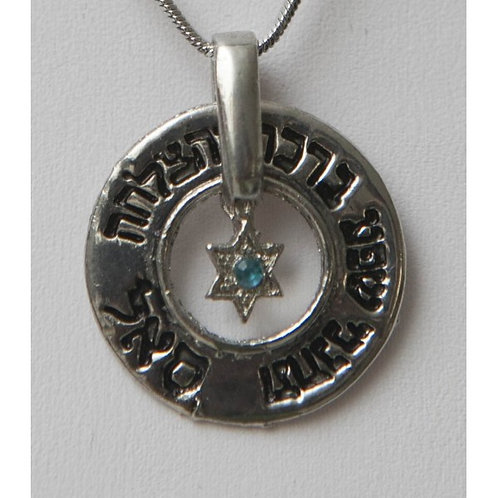 Kabbalah Blessing with Star of David and blue Zircon