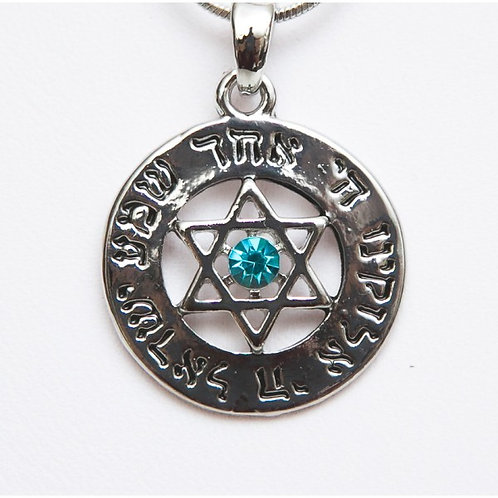 Round Shema Israel with Star of David and a blue Zircon