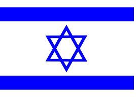 4 Israel flag magnets