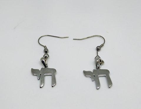 Silver 925 Chai earrings